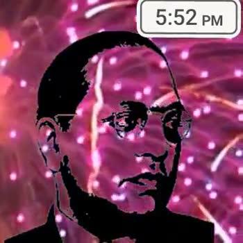 🎵भीमगीते - 5 : 52 PM 5 : 52 PM - ShareChat