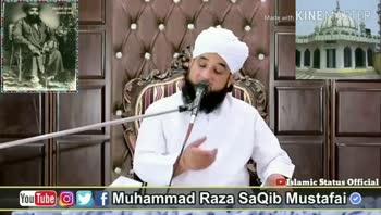 islami bate 💞 - ShareChat