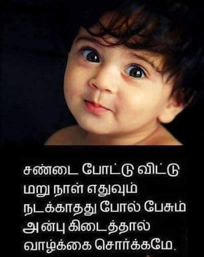 Tamil Movie Life Quotes Images Visa Master