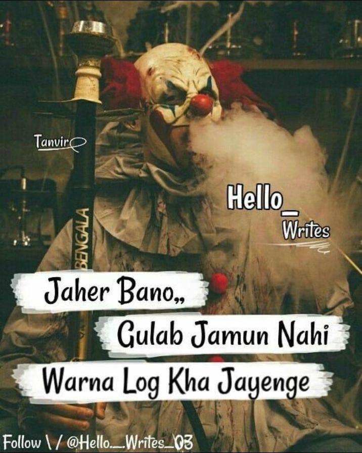 🤘 बॉयज गैंग 😎 - Tanvir e Hello BENGALA Writes Jaher Bano , Gulab Jamun Nahi Warna Log Kha Jayenge Follow \ / @ Hello . _ . Writes _ 03 - ShareChat