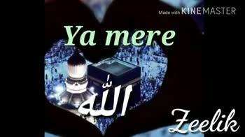 islamick status - Melwit KINAMASIN Tilawat se Sibadat se SA Made with KINE ASTERI kbar Sir Gir - ShareChat