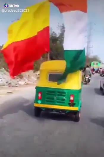 😠ಬೆಳಗಾವಿ ಎಂದಿಗೂ ಕರ್ನಾಟಕದ್ದೆ - ShareChat