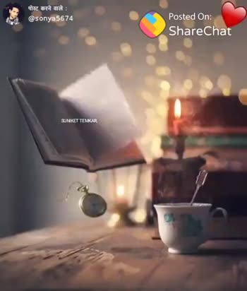 My Favorite Song - पोस्ट करने वाले : @ sonya5674 SUNIKET TEMKAR ShareChat sonya sonya5674 मुझे ShareChat पर फॉलो करें । Follow - ShareChat