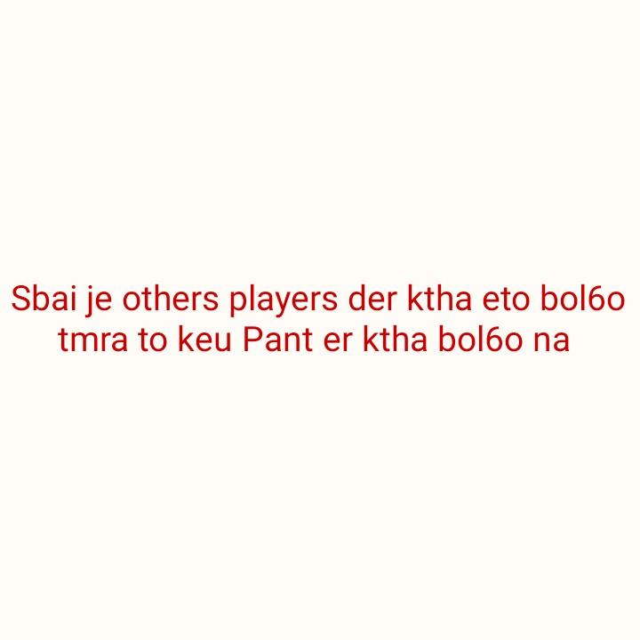 🏏ওয়ার্ল্ডকাপ বেস্ট ব্যাটসম্যান - Sbai je others players der ktha eto bolo tmra to keu Pant er ktha bolbo na - ShareChat