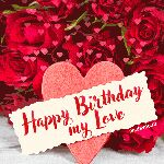 🎂 হ্যাপি বার্থডে - en . davno . ru Happy Birthday my love - ShareChat