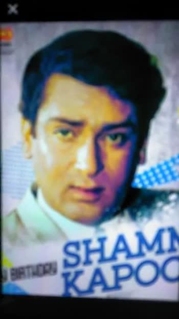 🎂 Happy Birthday Shammi Kapoor - ShareChat