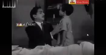 ARJUN REDDY - Telugu Movies NENT NENT DV / NENT - ShareChat