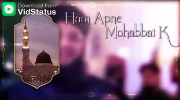 #Jumma Mubarak# - Download from | lam Apne Mohabb S LANMAZ Download from ulad B , Kurban Karaynge - ShareChat