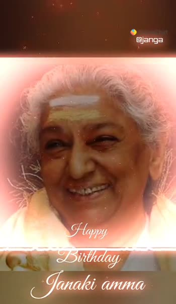 🎉జానకమ్మ పుట్టినరోజు - @ janga 1 Happy Birthday Janaki amma @ janga Happy Birthday Janaki amma - ShareChat