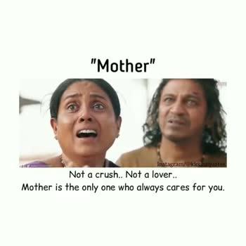 ತಾಯಿಯ ಮಹತ್ವ - Mother Instagram / @ kicchaquotes Not a crush . . Not a lover . . Mother is the only one who always cares for you . Mother Instagram / @ kicchaquotes Not a crush . . Not a lover . . Mother is the only one who always cares for you . - ShareChat