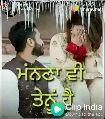 ਜੱਟਾ wale att song - clip India Download the app - ShareChat