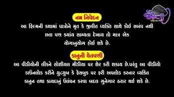 🙆 શરારતી વિડીઓ - 9 Dhrus Maheshwari ( 8 ) - ShareChat
