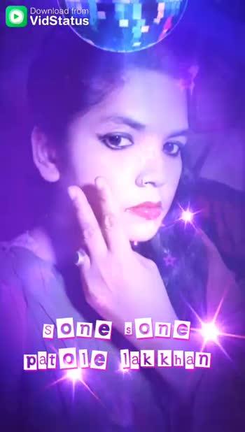 🥰🎻 প্ৰেমৰ গান - Download from G od Download from O Baby doll main gone ai - ShareChat