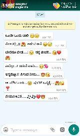Evergreen Song - ಪೊಸ್ಟ್ ಮಡಿವಘಡkd @ harshe jharsha Pated On : : ShareChat TODAY Messages to this chat and calls are now secured with end - to end encryption , TGp For more info , ಒಂದೇ ಒಂದು ಬಾರಿ ಅG 2 : 21 P . ತೋಳಲ್ಲಿ . . ! ! # ಅಳುವ ಆಸೆ ಟು 2 21 PM , ಬೇರೆನೂ ಬೇಡ . . . . . ! ಟ ನನ್ನ ಜೀವಕೆ . . . 2 : 21 PM , LILLAL S © Type mesage YP GMQSSOCy 9 9 9 ಪೋಸ್ಟ್ ಡಿಸತೊಡd ಸಿ : @ harshajiharsha Posted On : : ShareChat TODAY Messages to this chat and calls are now secured with end - to end encryption , TGp For more info , ಒಂದೇ ಒಂದು ಬಾರಿ ೪G 2 : 21 PM , ತೋಳಲ್ಲಿ . ! ! : ಅಳುವ ಆಸೆ 2 21 PP . ಬೇರೆನೂ ಬೇಡ . . . . ! ೧ ನನ್ನ ಜೀವಕೆ . . . 221 ³1 , ಎಲ್ಲೋ . . . ! ಇರುವೆ ನಾನು . . . . © 2 : 21 PM ಇನ್ನೆಲ್ಲೋ . ! ! ಸಿಗುವೆ ನೀನು . . . . ಅಡಿ 2 : 21 PM , ಆ ಮೌನ ಸಾಕು . . . ಟ್ರಿ ಪೂರ್ತಿ ಜನ್ಮಕ್ಕೆ . . . . 2 : 21 PP . ನೆನಪಿನ ಕವಿತೆ . . . BASAV ನೆನಪಲ್ಲೆ ಇರಲಿ . . . © 2122 2122 Pri , , . SUTULAL ಅfype G message 0 0 ( ) - ShareChat