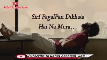 💔ভগ্নহৃদয় শায়েরি - Rahul Aashiqui Wala Mera Wo Tuta Hua Kona Jo Tumhare Aane se Hua tha Ghar Subscribe to Rahul Aashiqui Wala LAASHIO QUI WA Ć RAHUL Ryonki Tum BSCRIBE ALA LIKE JARE SUR & COMME LENT SHA - ShareChat