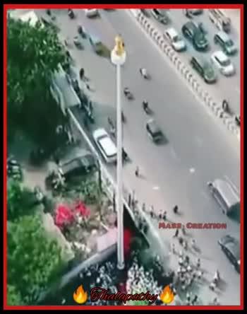 மு க ஸ்டாலின் - Thalapathy MASSCREATION Thalapathy - ShareChat