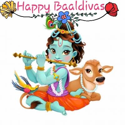 🌸 जय श्री कृष्ण - Happy Baaldivas NATUS 28tock - ShareChat