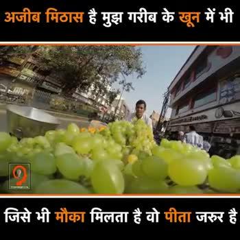 🏢 पटना - बिहार 🏢 - ShareChat