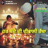 happy diwali to all - ਪੋਸਟ ਕਰਨ ਵਾਲੇ : @ detta 4664 Posted On : Sharechat OFFICIAL D MAN ਐਵੇਂ ਦਿਲਾਂ ਵਿੱਚ ਓਏ ਕੋਲ ਤੇ ਪਾਲੀਦਾ 007 ਪੋਸਟ ਕਰਨ ਵਾਲੇ : @ giEjabਰ 4664 Posted On : ShareChat OFFICIAL DHMAN o ਹਰ ਦੀ ਦੀਵਾਲੀ ਰੱਬਾ - ShareChat