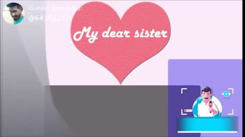 👬உடன்பிறந்தோர் தினம் - போஸ்ட் செய்தவர் : @ 64363270 NEWS You are my best friend , my soulmate and the best part of mie ShareChat RAMESH KUMAR 64363270 சோதிதான் சமூகம் என்றால் வீசும் காற்றில் Follow - ShareChat
