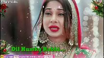 Dard Video Song - 22funmedia Download 4FUN App Get More Status Video And Rs . 50 - ShareChat