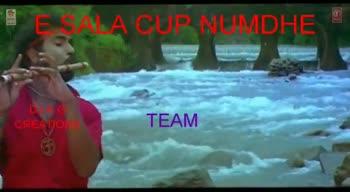 cricket legend's - GOP NUDE DO KESH E SALA CUP NUMR DJ KESHA - ShareChat