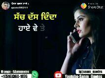 sad video - Posted On: @amrit8294 ShareChat igllsanm quotes Youtube-Sanm Quotes b page-SAnmquotes - ShareChat