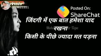 right?????? - ShareChat