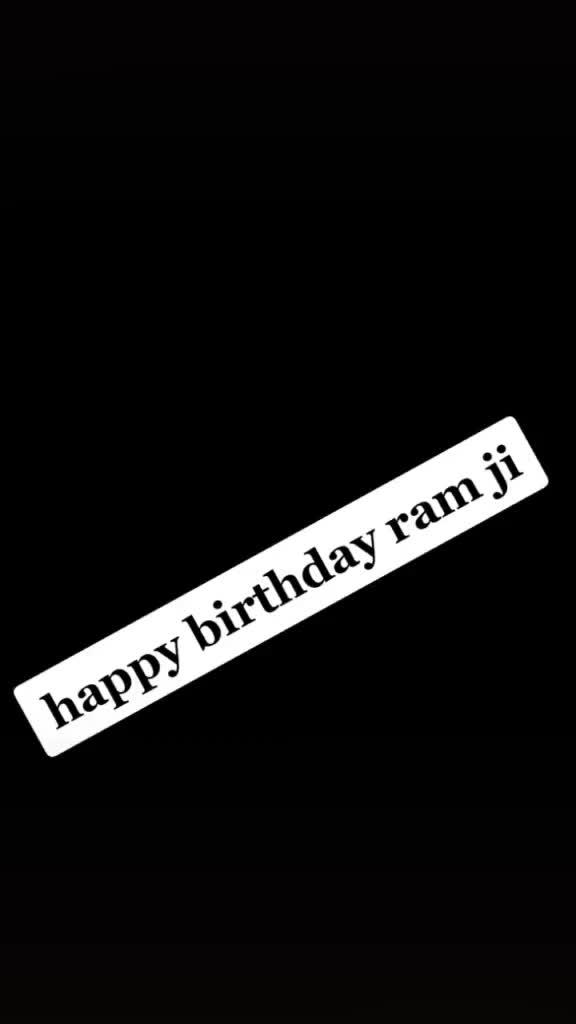 आप सभी को राम नवमी की हार्दिक शुभकामनायें 🙏  - ShareChat