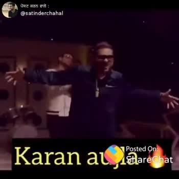 🎶supply by gurjas sidhu ft.karan aujla - ਪੋਸਟ ਕਰਨ ਵਾਲੇ : @ satinderchahal Karan a la ShareChat samar deep chahal satinderchahal ਤੁਝ ਬਿਨੁ ਦੂਜਾ ਨਾਹੀ ਕੋਇ ॥ Follow - ShareChat