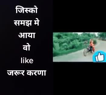 🙏🏼माझा प्रेरणादायक व्हिडीओ - ShareChat