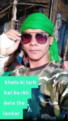 नात-ए-शरीफ - bhir jate the maidan me - ShareChat