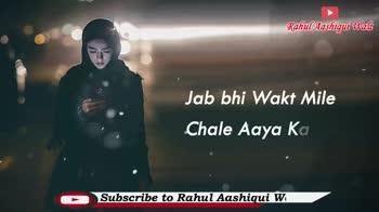 video status - Rahul Aashiqui Wala Befizul hi Sahi Thodi B Subscribe to Rahul Aashiqui Wala Rahul Aashiqui Wala Subscribe to Rahul Aashiqui Wala - ShareChat
