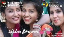 sisters - போஸ்ட் செய்தவர் : Skie MR62682 Posted on : n : ShareChat * sister forever Made With VivaVideo போஸ்ட் செய்தவர் : SKER SR52682 Postédcon : n : Sharechat sister forever Made With VivaVideo - ShareChat
