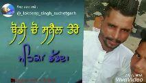 saaaadddd - @ lokdeep singh suchetgarh Made With VivaVideo Ha:7837167909 - ShareChat