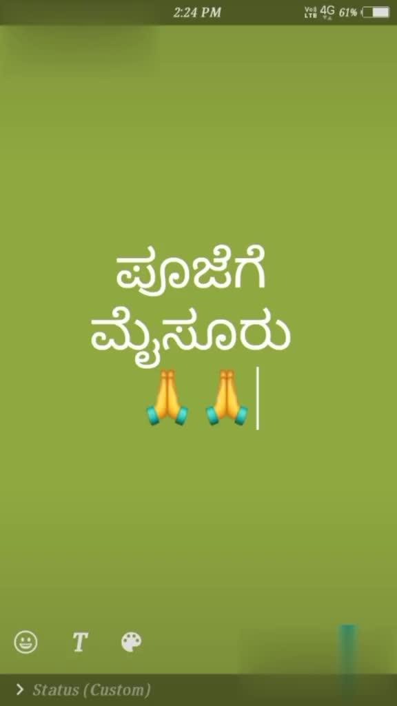 🎥 ಅವನೇ ಶ್ರೀಮನ್ನಾರಾಯಣ ಟ್ರೈಲರ್ - ShareChat