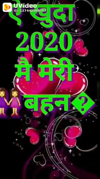 100 Best Images Videos 2020 Happy New Year Whatsapp Group