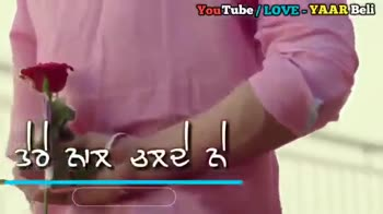 ❣️ਪਿਆਰ ਦੇ ਦੀਵਾਨੇ - YouTube / LOVE - YAAR Beli You Tube / LOVE - YAAR Beli - ShareChat
