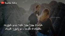 i love my friends - ShareChat