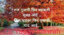 R.A - RC raj Yadav etawah - ShareChat