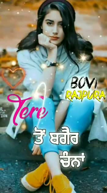 tere to begair rocky mental movie song - ShareChat