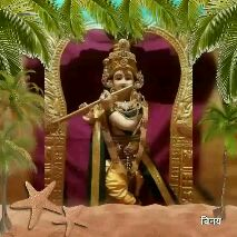 श्री कृष्ण लीला - विनय - ShareChat