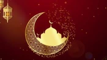 இனிய ரமலான் - عيد مبارك - May Allah accept our fast and prayers and make this EID a blessed and IV joyous occasion . . . 1 Fid Mubarak - ShareChat