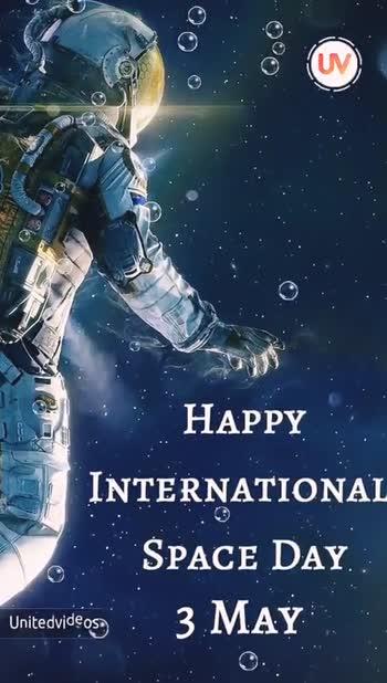 🛰 अंतरराष्ट्रीय अंतरिक्ष दिवस - A . P . DABDUL KALAM [ 1931 - 2015 ) MISSILE MAN OF INDIA SUNITA WILLIAMS C [ SINCE 1965 ] INDIAN AMERICAN ASTRONAUT Unitedvideos - ShareChat