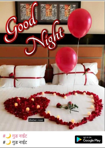 🌙 good night 🌙 - Goods aber rose GET IT ON # गुड नाईट IS TIC Google Play - ShareChat