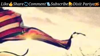 jay mataji jay ho - Like Share Comment Subscribe Dixit Pariya Like Share Comment Subscribe Dixit Pariya | | 3 Jરી . . - ShareChat