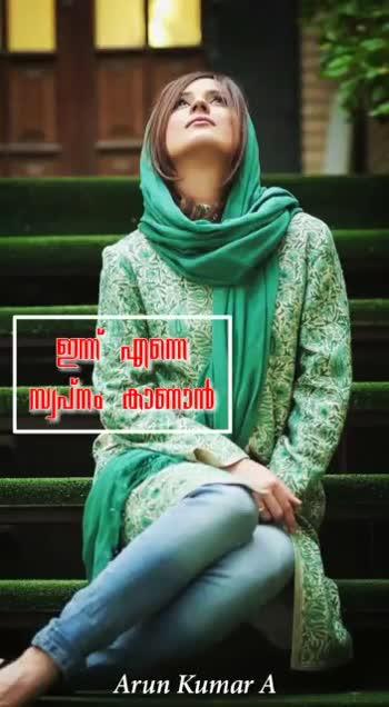 🍿  ആൽബം സോങ്സ് - ( B ) ம்ப பரிமாற்சவுமாறு Arun Kumar A Bாபாரியல் ( பாகம் ) Arun Kumar A - ShareChat