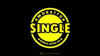 that morattu singles - YOUTUBE THAAI MOZHI TAMIZHA ( 8E ON * * SUBS . தாய் மொழி தமிழா * YOUTUBE - ShareChat