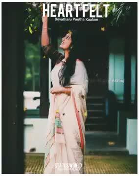 🙋♀️ എൻ്റെ സ്റ്റാറ്റസുകൾ - HEARTFELTM Devatharu Pootha Kaalam WALD HEARTFELTM Devathan Pootha Kaalam D - ShareChat