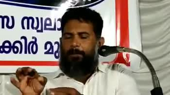 arivukal - സ് സ്വ ക്കിർ മ സ സ്വലാഹി ക്കിർ മുണ്ടേ - ShareChat